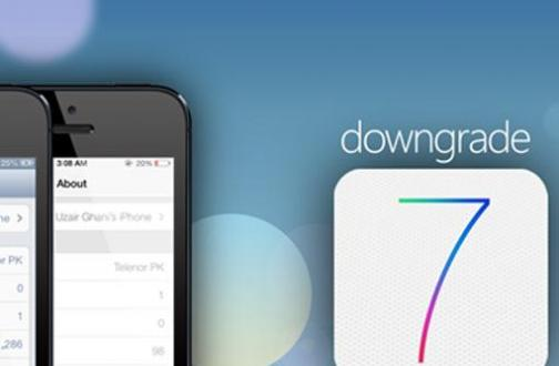 iPhone 5 Downgrade: Apple iOS