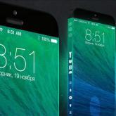 iPhone 6 Preis: Nächstes Apple