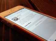 iOS 7 Untethered Jailbreak: MuscleNerd
