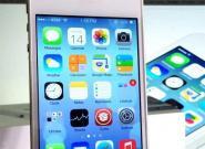 Apple iOS 7: Jailbreak News