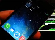 iOS 7 Untethered Jailbreak News: