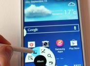 Samsung Galaxy S5: Neuerungen im