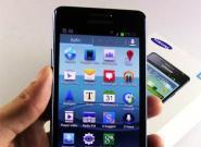 Samsung Galaxy S2: Kommt das