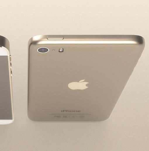 iphone 6 mit ios 8 so k nnte das n chste apple handy. Black Bedroom Furniture Sets. Home Design Ideas