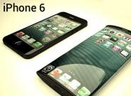 iPhone 6: Apple-Patent zeigt gebogenes