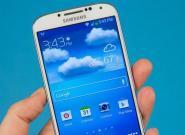 Samsung Galaxy S5 mit QHD-Display: