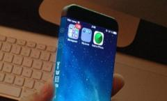 iPhone 6: A8-Prozessor, Plenoptische Kamera