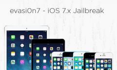 iOS 7 Jailbreak: Neues Update