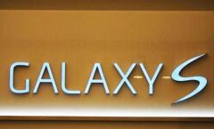 Samsung Galaxy S5: News zum