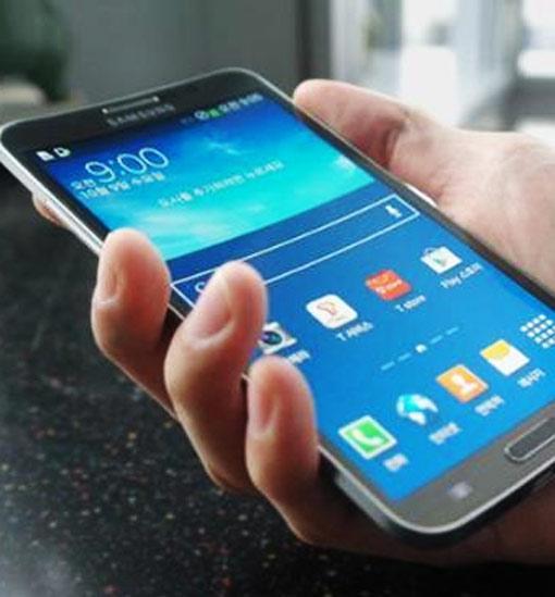 Samsung Galaxy S5 - Technische Ausstattung