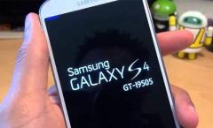 Samsung Galaxy S4: Android 4.4.2