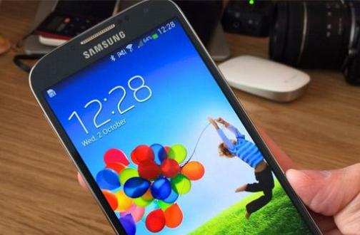Samsung Galaxy S4: Update auf