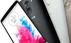 Test: LG G3 vs. LG