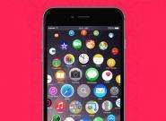So könnte das iPhone 7