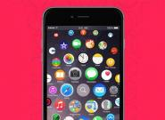 So könnte das iPhone 8
