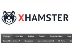 Xhamster Nutzer auch von Streaming-Abmahnung